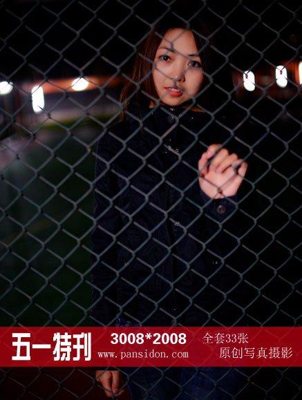 [PANS写真]2014-04-30 五一特刊 默默[33+1P/17.7M]